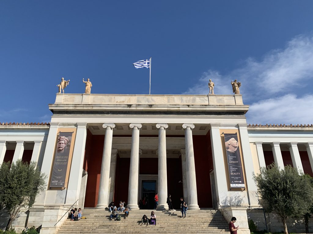 National Archeological Museum of Athens, Athens Tour