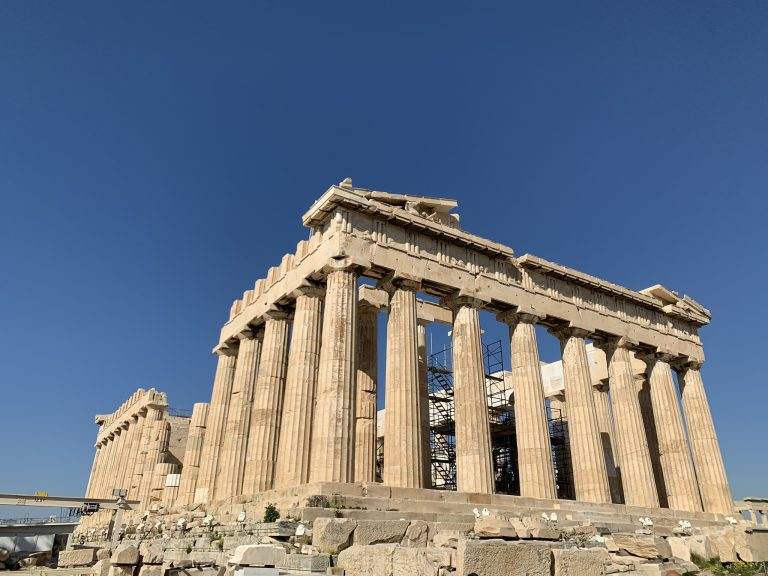 Trip Planner for Greece